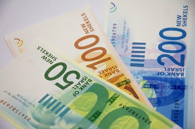 כסף ישראלי